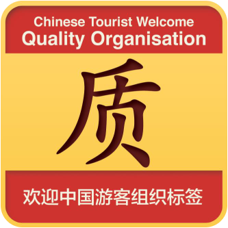 Chinese Tourist Welcome Quality Organisation
